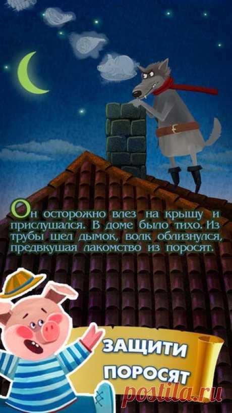 Детям 4- 5 лет - Все мультики - Pro-Multiki.Ru