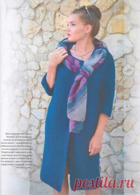 Журналы по вязанию - Журнал Мод. Вязание. № 602 2016