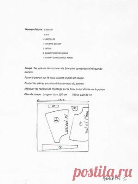 LIN OU L'AUTRE: Tablier original, facile à porter