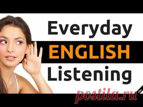 Английский Прослушивание Ежедневное использование английского языка