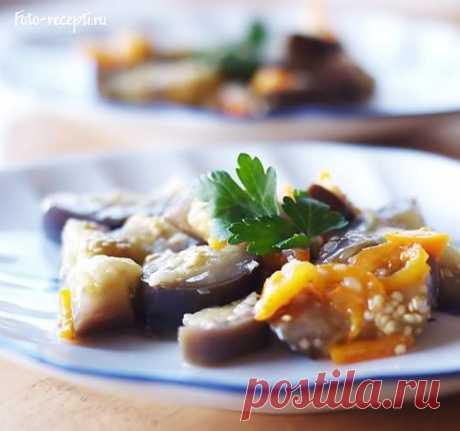 Острая закуска из баклажанов на зиму - Рецепты с фото пошагового приготовления на Фото-Рецепты. ру
