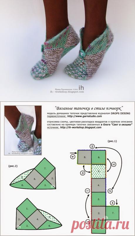 Вязаные тапочки в стиле пэчворк + схема и описание работы..