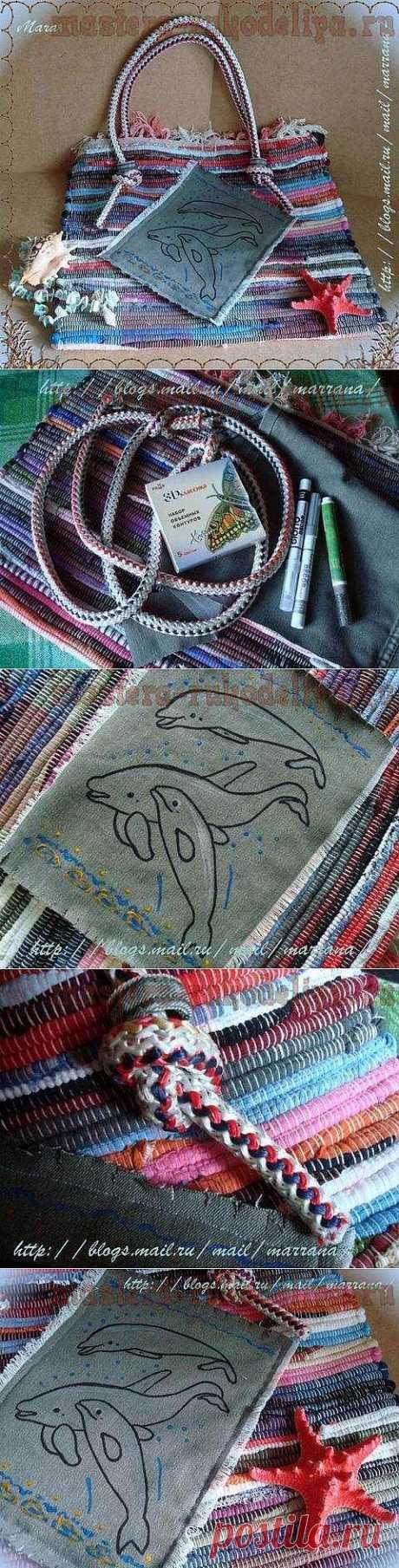Мастера рукоделия - рукоделие для дома. Бесплатные мастер-классы, фото и видео уроки - Мастер-класс: Пляжная сумка из коврика