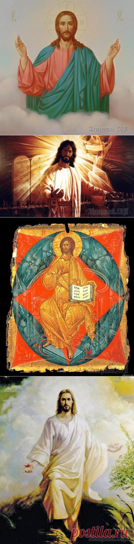 Смысл 10 заповедей Божьих