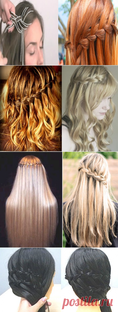 """HAIRDRESS With \""""WATERFALL\"""" FRENCH BRAIDS (+ STEP-BY-STEP PHOTOS) — Kopilochka of useful tips"""