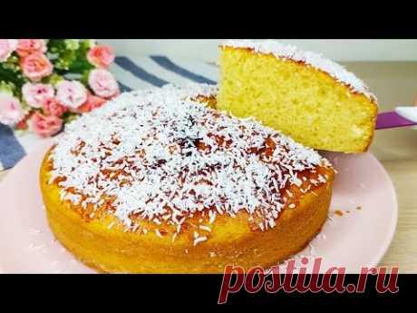Вы будете делать этот торт каждый день! Пирог за 1 минуту и минимальное время выпечки. # 109