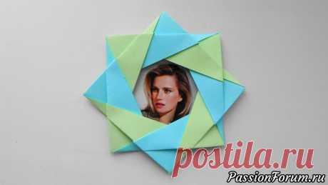 Оригами рамка для фото из бумаги своими руками | Оригами Оригами рамка для фото или просто фоторамка - очень простая поделка из бумажных модулей. Такая простая поделка может не только оформить фотографию, но и стать самостоятельным элементом декора. Сделать фоторамку можно из 8 листов бумаги размером 8*8 см., размер и цвет выбирается в...
