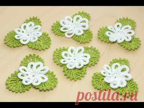 Вы не поверите - КАК ПРОСТО ВЯЗАТЬ ЭТИ ЦВЕТЫ! Crochet flower tutorial