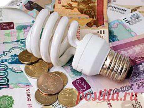 Как сократить счета за электричество | МОЯ КВАРТИРА