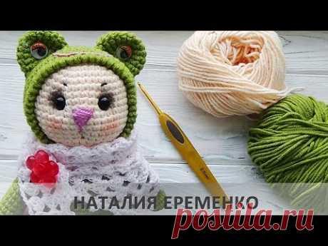 Неведома зверушка крючком в костюме 🐸// мастер-класс toyfabric - YouTube