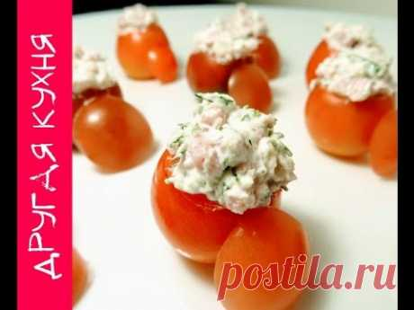 New Year's tasty snack! Cherry stuffed with cottage cheese cheese and ham