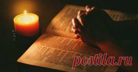 Молитва на удачу в любой работе Наша жизнь многогранна. Для того, чтобы чувствовать себя счастливым, необходимо успешно реализоваться в главных сферах: в личной и профессиональной. Никто