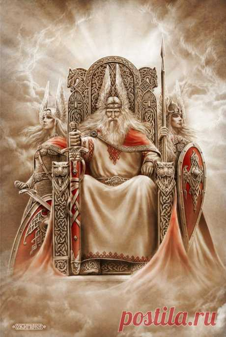 Часть 1. Древние Боги
