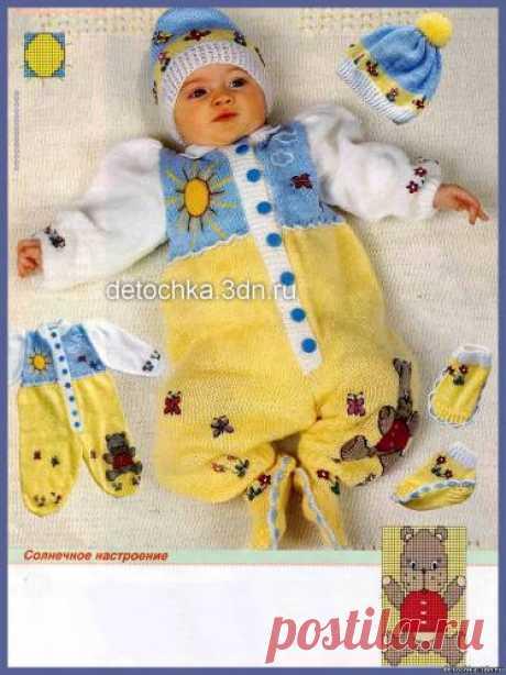 """Вязаный комплект для малыша """"Солнечное настроение"""" - Вязание комплектов и комбинезонов для новорожденных - Вязание малышам - Вязание для малышей - Вязание для детей. Вязание спицами, крючком для малышей"""