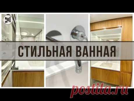 САМАЯ КРАСИВАЯ ВАННАЯ КОМНАТА 2020.The most beautiful bathroom in 2020. Shower room. Гарант Ремонт.