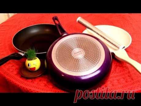 Как мыть сковороду с антипригарным покрытием Как мыть сковороду с антипригарным покрытием - простые советы по чистке сковородки!