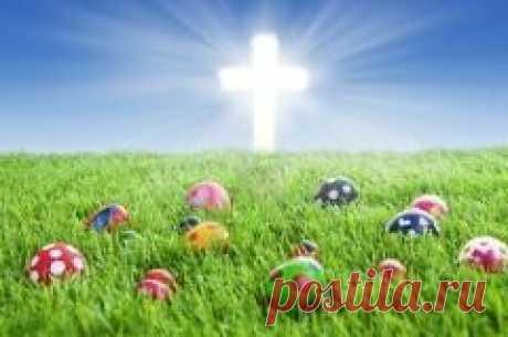 """Сегодня 28 марта отмечается """"Пасхальный понедельник у западных христиан"""""""