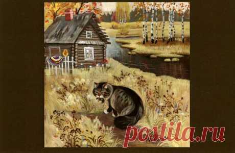 Коллекция ● Рисованные коты и кошки ● Татьяна Родионова ● 3733
