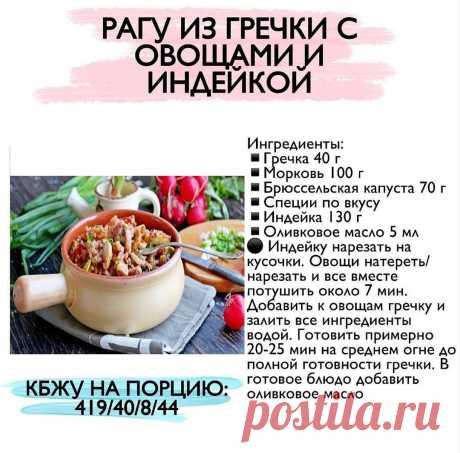 совет по приготовлению этого полезного блюда