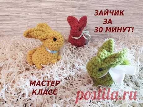 КРОЛИК ЗА 30 МИНУТ! KNITTED RABBIT/КРЮЧКОМ/МАСТЕР КЛАСС