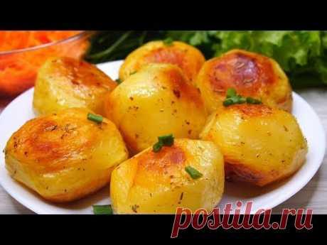 Картофель Чудо какой Хрустящий!  Секрет в приготовлении!
