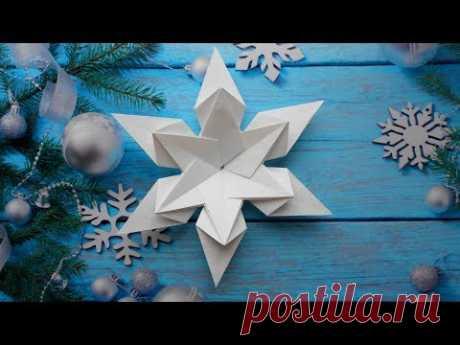 Новогодняя снежинка из бумаги своими руками оригами - YouTube