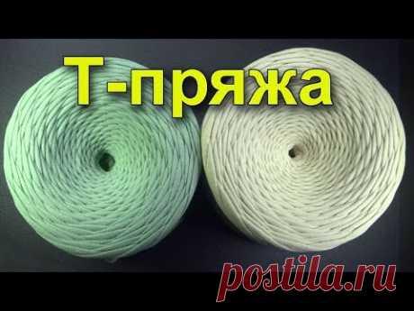 ¿Comenzamos a tejer – el Vídeo las lecciones de la labor de punto »la Revista del hilado de punto la MENTA – Como encontrar al productor?