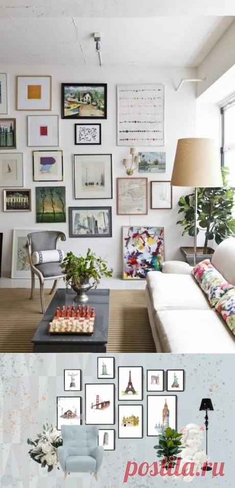 Как создать галерею у себя дома? 5 простых шагов | WOW INTERIOR | Яндекс Дзен