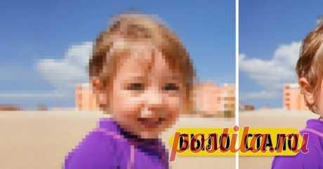 Этот умный сайт позволяет улучшать качество плохих фото внесколько раз