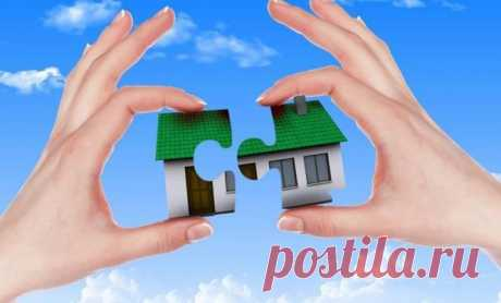 Общедолевая собственность на квартиру: особенности оформления В жизни встречаются случаи, когда один объект недвижимости принадлежит одновременно нескольким собственникам. Многие предпочитают изначально определить доли каждого владельца. Общедолевая собственност...