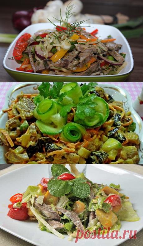 Самый вкусный салат из свиного языка - простые пошаговые рецепты