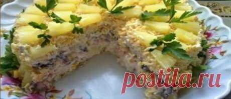 Салат с курицей и ананасами рецепт с фото пошагово Салат с курицей и ананасами - сугубо праздничное блюдо. Его основа - отварное куриное мясо и консервированный ананас. Дополнительные продукты выбираются по желанию и выкладываются слоями.