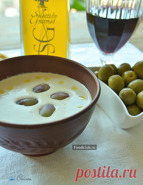 Ахобланко Этот суп — практически второй в испанской кухни после гаспачо. Оговорюсь сразу, это холодный суп.