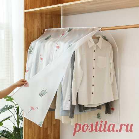 Пылезащитный чехол для одежды, костюм, платье, пальто, ткань, протектор, большой чехол для одежды, сумка для домашнего хранения, сумки для хранения|Складные сумки для хранения| | АлиЭкспресс