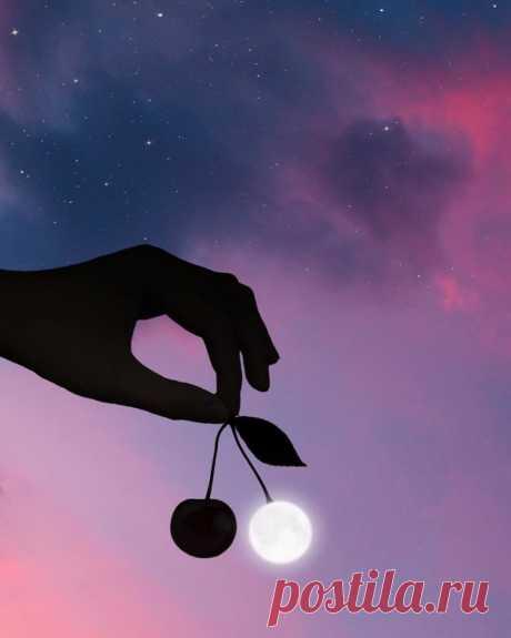 Вишнёвая...луна