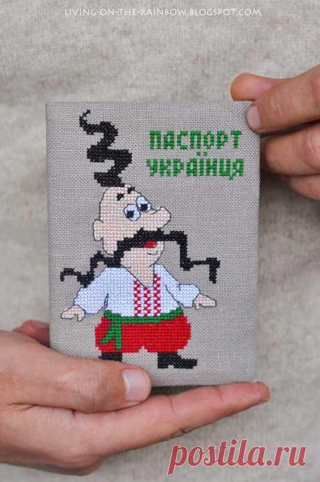 Живущая на Радугe: Обложка для Паспорта :)