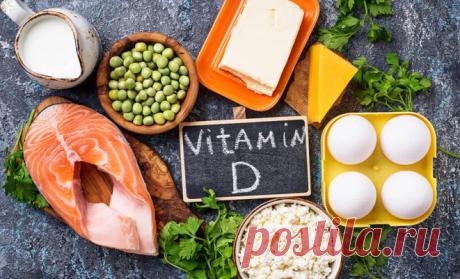 Как получить витамин D, когда не хватает солнца Зимой, осенью и даже весной дефицит витамина D испытывают почти все жители нашей страны