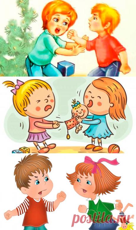 Что делать, если ребёнка в детском саду обижают?