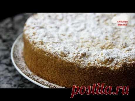 НЕВЕРОЯТНО ВКУСНЫЙ ! Яблочный пирог с заварным кремом | Apple custard pie | - YouTube