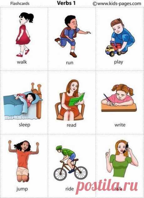 Картинки с основными глаголами действия английского языка / Неформальный Английский