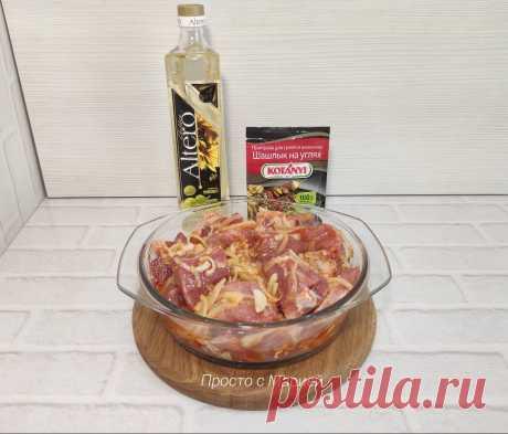 Мясо в банке по особому рецепту: и духовка чистая, и у плиты стоять не нужно   Рекомендательная система Пульс Mail.ru