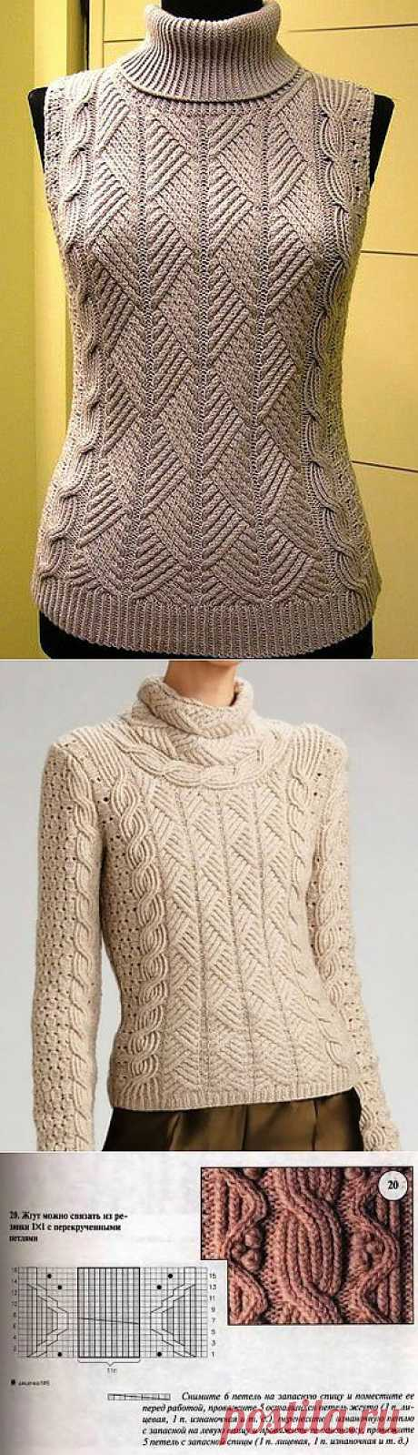 Жилет и свитер одинаковым узором..