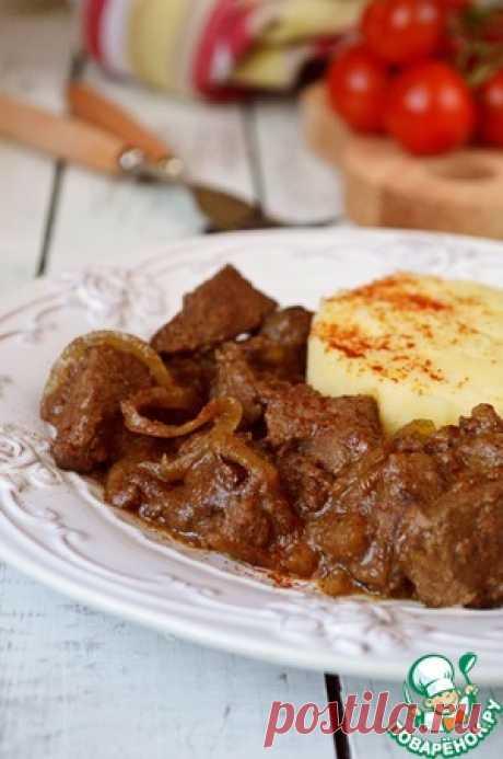 Печень по-еврейски - кулинарный рецепт