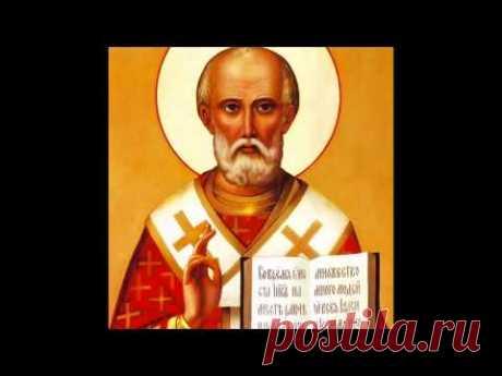 La oración a Nikolay Chudotvortsu que cambia el destino en 40 días