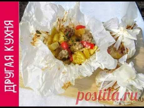 Умопомрачительные мешочки с мясом и картошкой