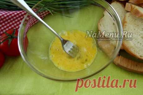 Горячие бутерброды на сковороде с колбасой, сыром и яйцом