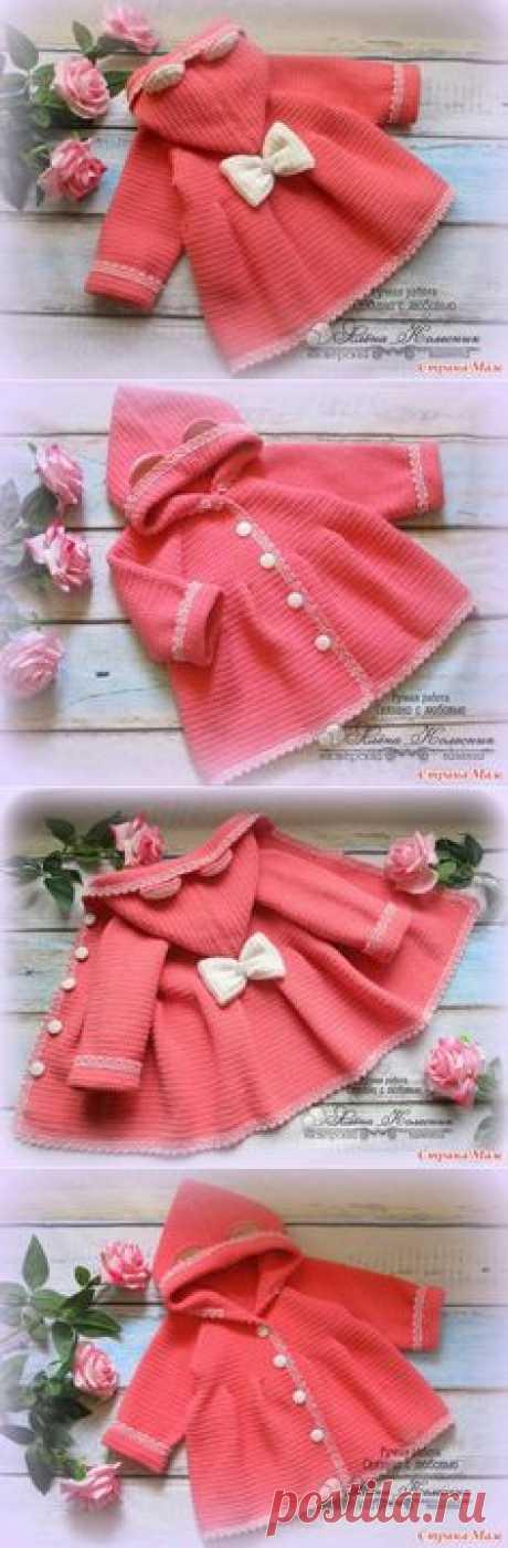 e67260e5a939ed7b9b04baa1690382eb.png (750×1334) | album pintereste | Baby knitting, Crochet and Babies