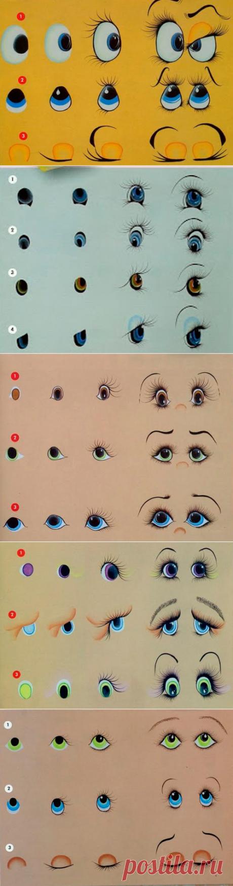 12 схем прорисовки глаз и глазок - Сам себе волшебник