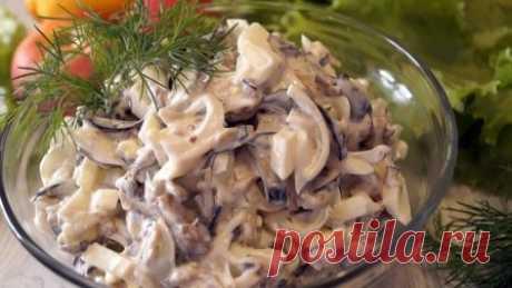 Шикарный салат из баклажанов #салатизбаклажанов #рецепты #кулинария