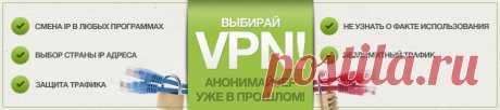 Анонимайзеры или CGI proxy серверы : список free web прокси